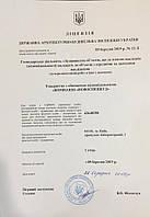 Строительная компания с лицензией СС2