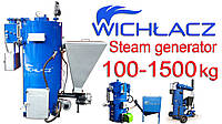 The Wichlacz-UA factory produces Solid fuel automatic steam generators and boiler