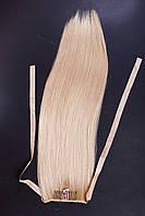 Шиньоны на ленте №1.цвет блонд карамельный