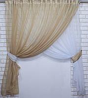 """Комплект кухонные шторки с подвязками """"Дует""""Цвет кофейный с белым№060к, фото 1"""