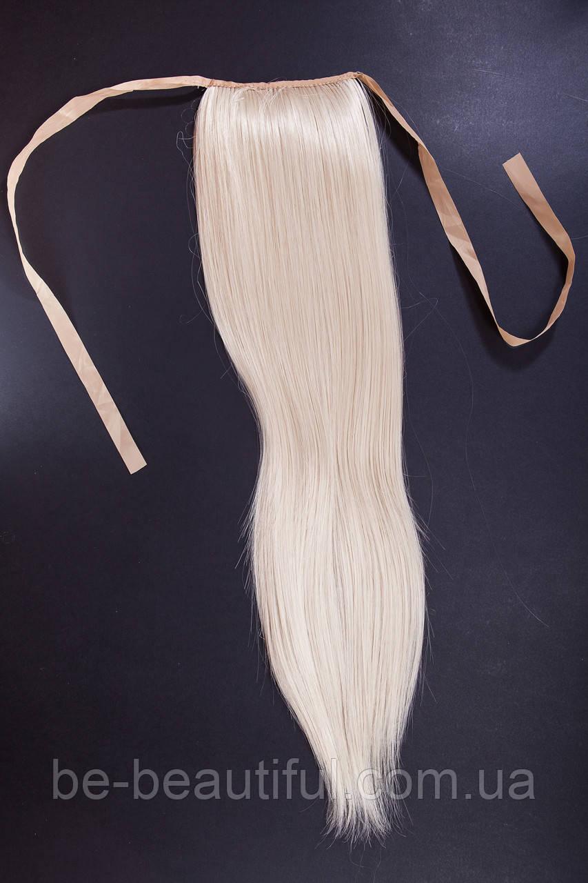Шиньоны на ленте №1 цвет холодный блонд