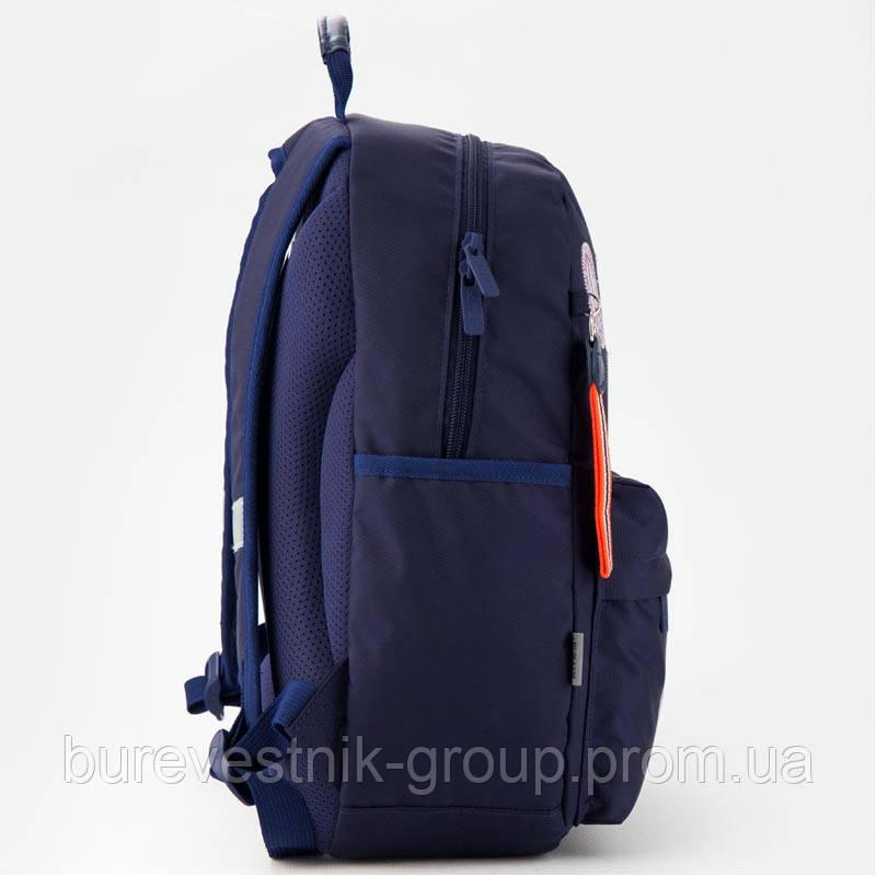 3ac0ded5c3a3 Рюкзак ортопедический школьный Kite