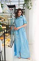 """Длинное летнее платье-рубашка  """"Dena"""" с карманами (4 цвета)"""