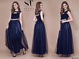 Шикарное женское длинное вечернее платье с вышивкой на сетке 42-46р (6расцв), фото 3