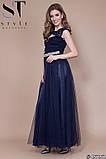 Шикарное женское длинное вечернее платье с вышивкой на сетке 42-46р (6расцв), фото 4