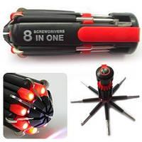 Универсальная отвертка - фонарик 8 в 1 SD-895