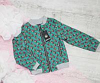 Куртка-бомбер для девочки 793 весна-осень, размеры 128-146 , зеленый, фото 1