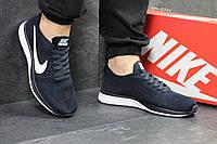 Мужские кроссовки в стиле Nike Flyknit Racer, тёмнo-cиние с белым 44 (28 см)