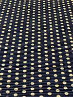 Темно-синяя плиссированная ткань в горошек