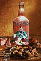 """Украинский сувенир Декор бутылки """"Старка"""" Подарок мужчине на день день рождения"""