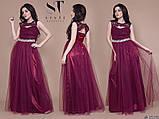 Шикарное женское длинное вечернее платье с вышивкой на сетке 42-46р (6расцв), фото 9