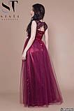 Шикарное женское длинное вечернее платье с вышивкой на сетке 42-46р (6расцв), фото 10