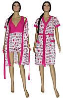Пижама и халат из хлопка 19035 Modena Owl Pink