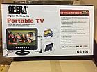 Автотелевизор портативный TV Opera NS-1001 USB+SD (Без батареи), фото 3