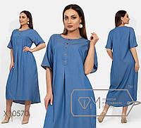 Платье-миди с круглым вырезом. Большие размеры. Разные цвета.