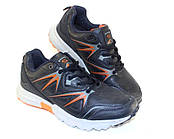 Повседневные мужские кроссовки по доступной цене