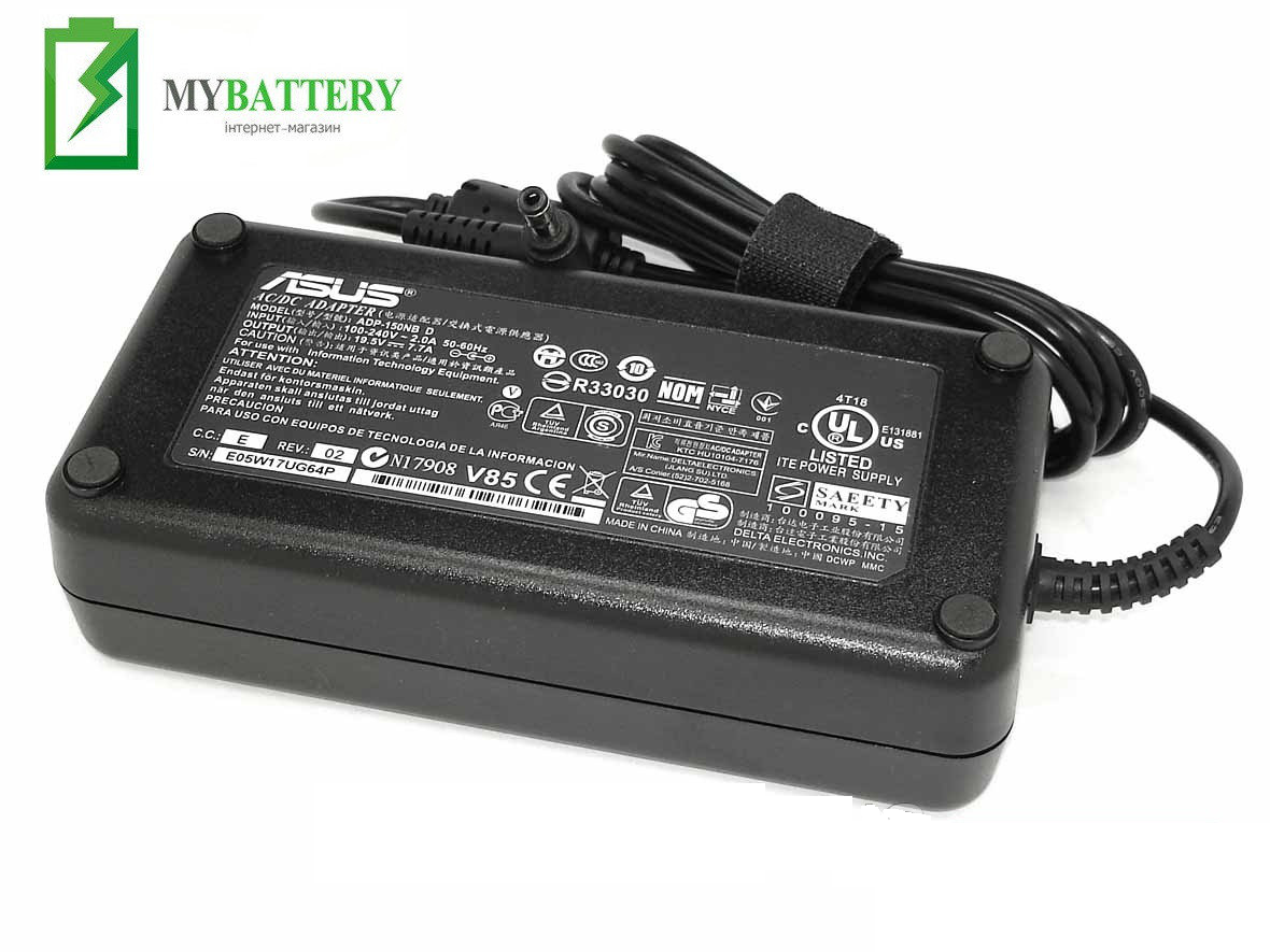 Зарядное устройство для ноутбука Asus 19.5V 7.7A 5.5 x 2.5mm ADP-150NB