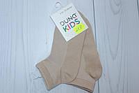 """Літні шкарпетки з сіточкою дитячі тм """"ДЮНА"""" (колір сіро-бежевий)"""