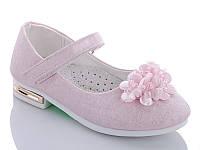 Туфли для девочки нарядные розовые 27-31