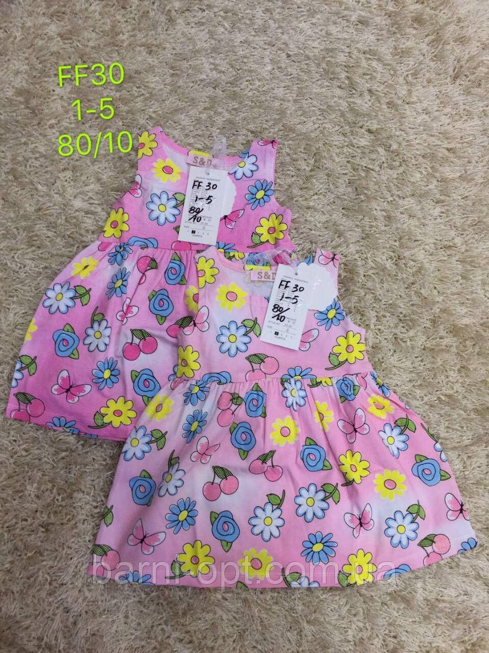 Сукні для дівчаток оптом,S&D, 1-5 рр.