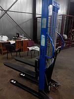 Штабелер б/у 1500 кг. высота 1600 мм.