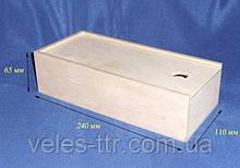 Коробка Пенал 24х11х6,5 см фанера заготовка для декора