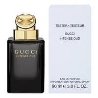Gucci Intense Oud EDP 90ml TESTER (парфюмированная вода Гуччи Интенс Уд тестер)