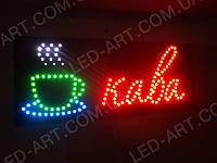 Светодиодные таблички, стрелки, вывески, указатели под заказ