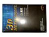 Головоломка металлическая 3Д пазл конструктор MILLENNIUM FALCON, фото 4