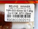 Силиконовая съедобная приманка Winner, TBR-003, цвет 010, 12шт., фото 3