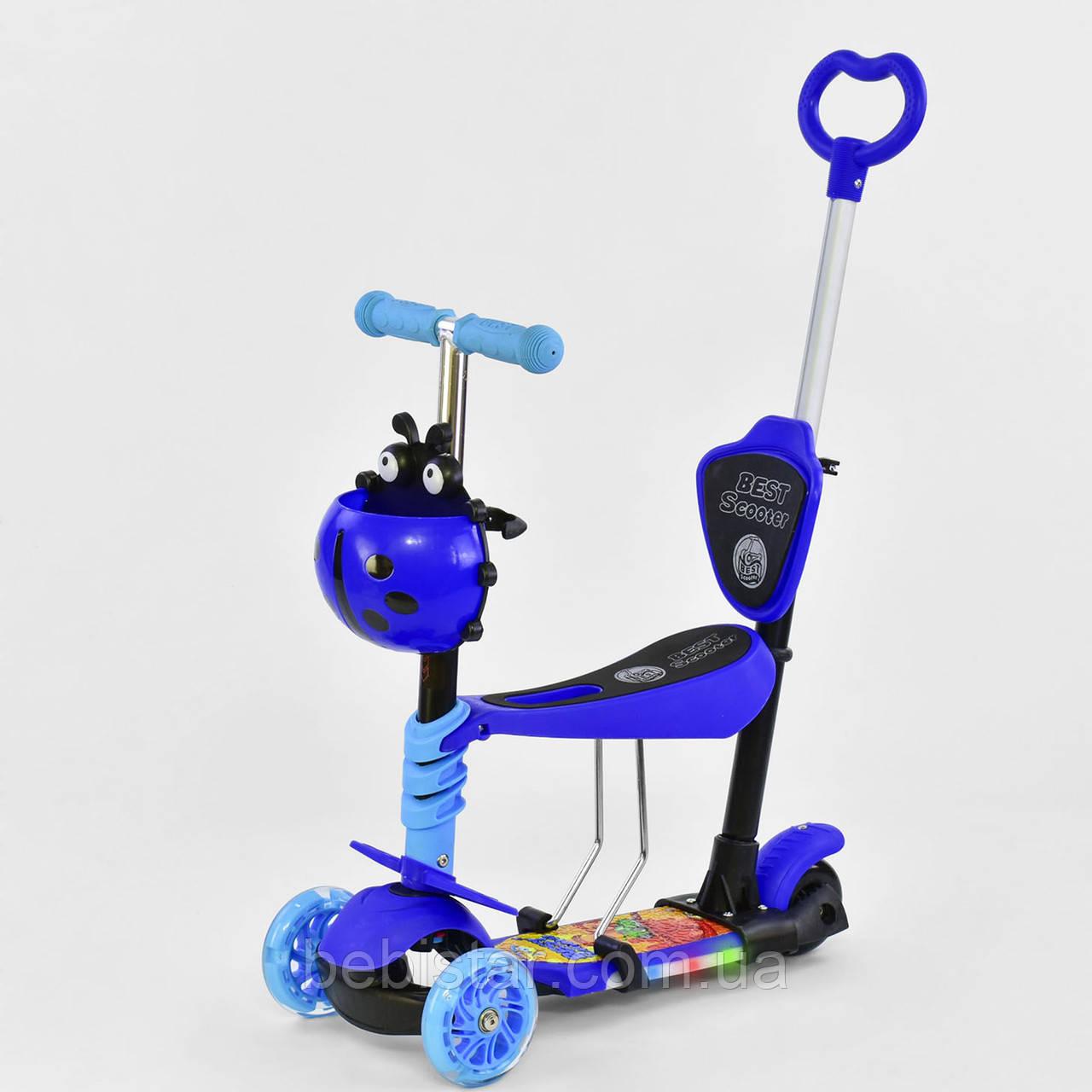 Самокат триколісний 5в1 синій з ручкою, підсвічуванням платформи і світяться колесами діткам від 1 року