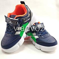 Детские кроссовки для мальчика синий с оранжевым 27р.