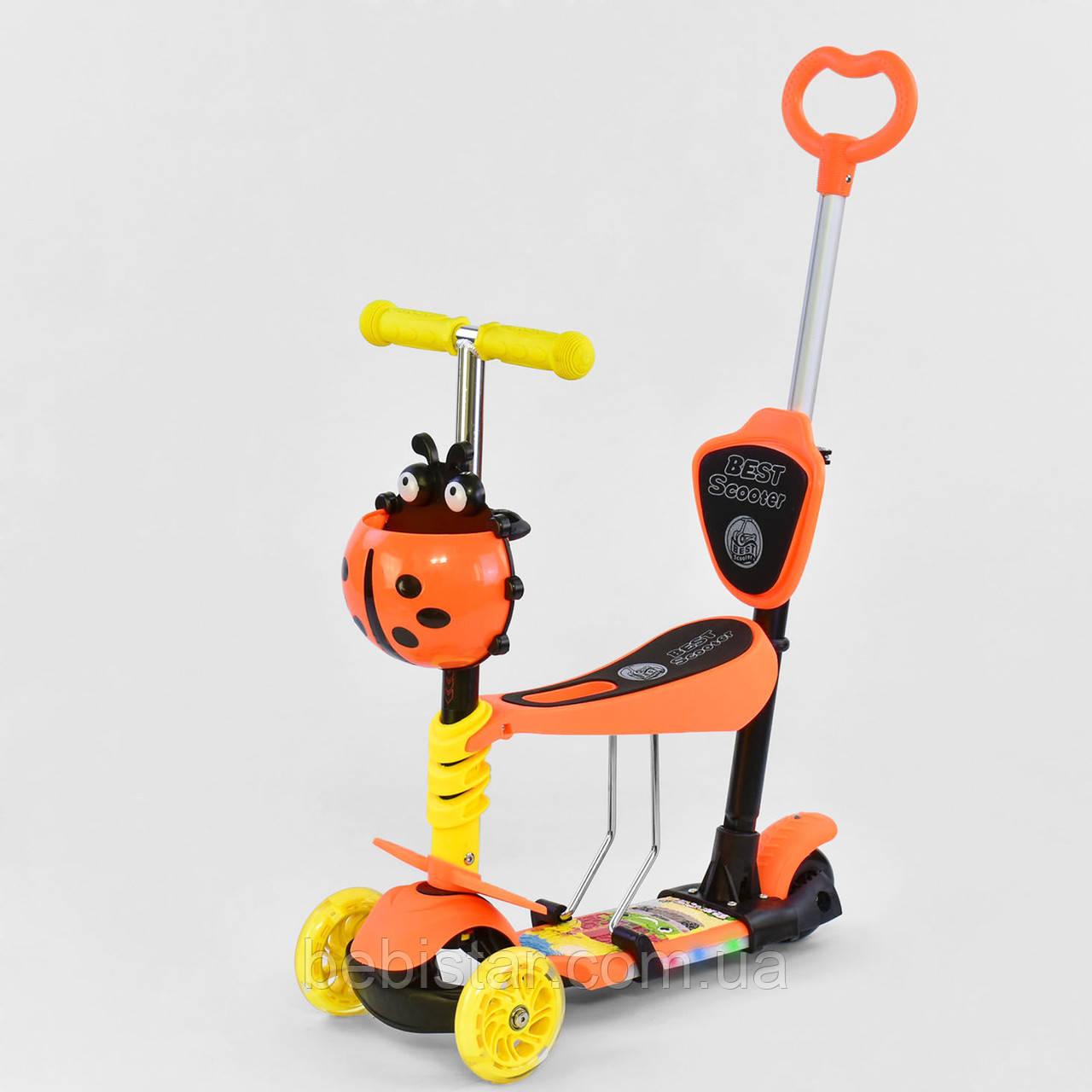 Самокат трехколесный 5в1 оранжевый с ручкой, подсветкой платформы и светящимися колесами деткам от 1года