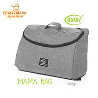 4BABY MAMA BAG 2019 сумка для коляски Grey Серый