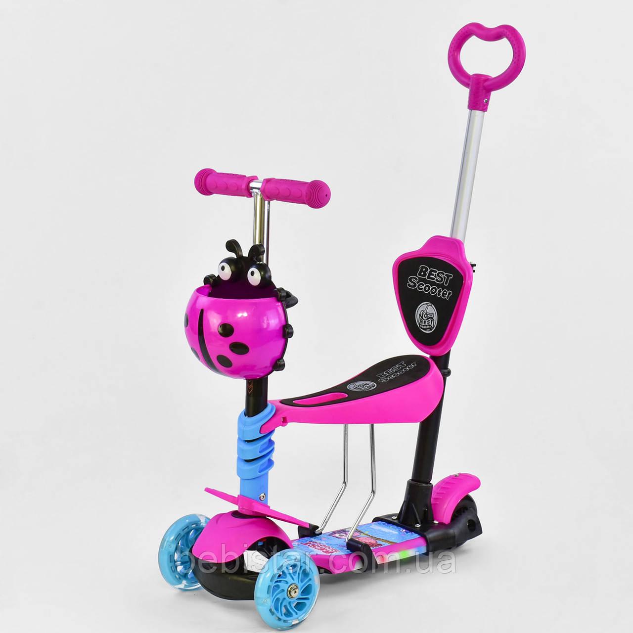 Самокат трехколесный 5в1 розовый с ручкой, подсветкой платформы и светящимися колесами деткам от 1года