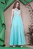 Красивое женское вечернее длинное платье в пол 42-46р (4расцв) , фото 5