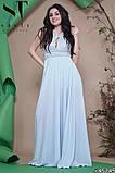 Красивое женское вечернее длинное платье в пол 42-46р (4расцв) , фото 9