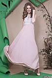 Красивое женское вечернее длинное платье в пол 42-46р (4расцв) , фото 2