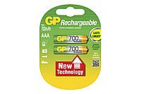 Аккумуляторная батарейка GP Professional ААA 700mAh 1.2V