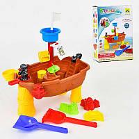 """Столик для песка и воды """"Пиратский корабль"""" с аксессуарами HG 668"""