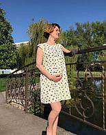 Платье для беременных (0304/20)