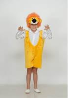 Детский новогодний костюм Лев