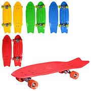 Скейт MS 0845 (6шт) 4 цвета