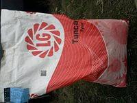 Семена подсолнечника Тунка (Limagrain) устойчивость к заразихе А-F