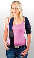 Бандаж для плеча и предплечья РП-5 Черный Размер XXL Размер одежды до 50