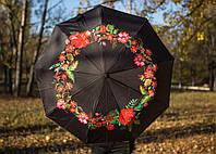 Жіноча парасоля Автомат в українському стилі