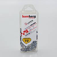 Цепь для бензопилы Kamberg 0.325'' 72 зв. паз 1.5