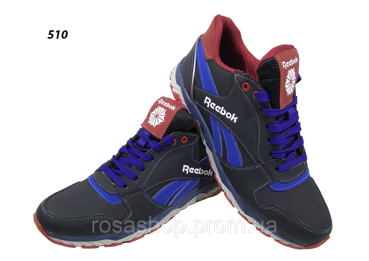 dee4a5243 Кроссовки синие натуральная кожа на шнуровке с красной и синей вставкой  вставкой (510)