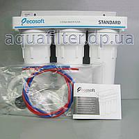 Тройная система очистки воды Ecosoft Standart, фото 1