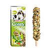 Крекер Versele-Laga Crispy Sticks с овощами для кроликов и морских свинок 0.055 кг